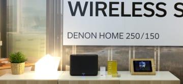 """""""デノンらしい音""""を追求したAmazon Music HD/Alexa対応ネットワークスピーカー「DENON HOME」2機種"""