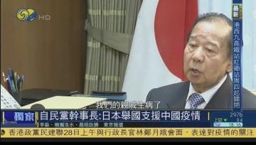 インタビューに答える自民党の二階俊博幹事長(写真はフェニックステレビから)