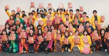 中国の旧正月を祝う「春節祭inおおいた」をPRする実行委員会メンバー