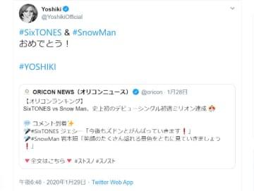 YOSHIKI、「SixTONES vs Snow Man」のオリコン1位を祝福「おめでとう!」