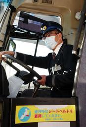 マスクを装着して出発する乗務員=神戸市中央区港島3、神姫観光バス神戸営業所(撮影・中西幸大)