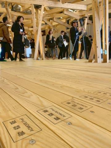 床材に使われている青森県産材の印=29日、東京・晴海