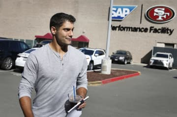 San Francisco 49ers quarterback Jimmy Garoppolo arrives at the team's facility in Santa Clara, Calif., on Tuesday, Oct. 31, 2017. - Patrick Tehan/San Jose Mercury News/TNS