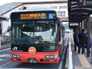 JR大船渡線で運行するBRT。鉄路廃止が正式決定する