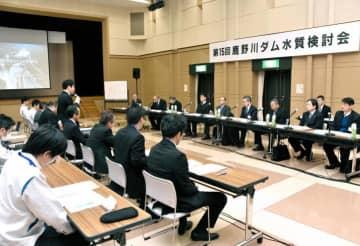 アオコ発生抑制など、鹿野川ダムの水質を保全する取り組みについて話し合った検討会=29日午後、大洲市