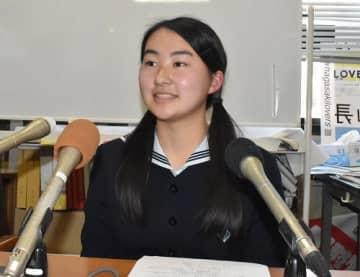 高校生2人をオスロ派遣 ノーベル平和賞に向け活動紹介