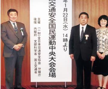 山谷会長(左)と手島副会長
