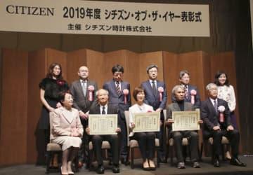 写真に納まる「シチズン・オブ・ザ・イヤー」の受賞者ら=30日、東京都千代田区