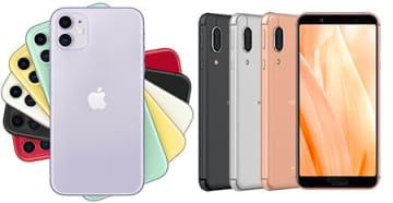 iPhone 11とAQUOS sense3