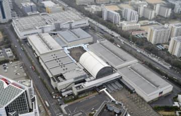国際展示場「インテックス大阪」=大阪市住之江区