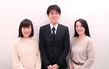 (左から)山田真穂氏、上島努部長、望月慶子チーフ