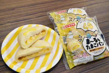 2月1日から販売される「ま~るいたまごパン(照り焼きソース&タマゴ)」