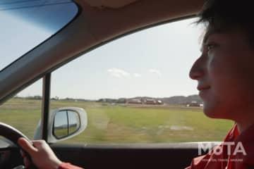 「家族みんなで 無くそう逆走」プロジェクト WEB動画「THE FIRST LONG DRIVE ~#きっかけは三世代免許~」