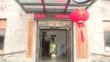 80代女性、新型肺炎対策に5万元余りを寄付 浙江省