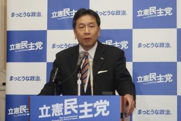 立憲民主党の枝野幸男代表。京都市長選での広告について「広告自体存じ上げませんので、コメントのしようがありません」と主張した。