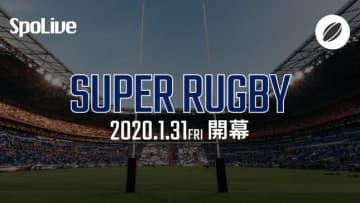 スポーツ観戦アプリ「SpoLive」がスーパーラグビーとシックスネイションズの速報を配信