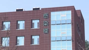 新型肺炎から回復した3人が退院 浙江省温州市