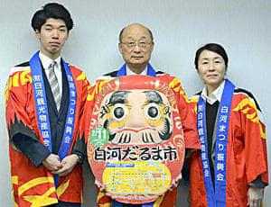 (左から)大竹主事、鈴木副理事長、富山主事