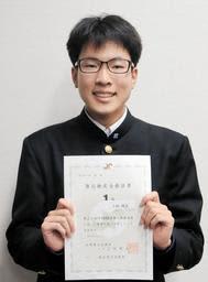 難関の日商簿記1級に合格した上田峻也さん=神戸商業高校