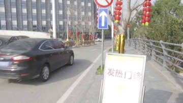 浙江省台州市で初めて新型肺炎患者が退院