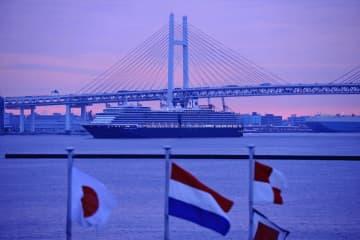 横浜港に入港したウエステルダム=2018年