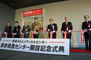 テープカットで開設を祝う兼松理事長(右から3人目)や田上市長(同4人目)ら=長崎市、長崎みなとメディカルセンター