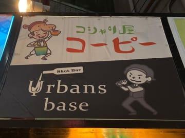 東京メトロのCMで石原さとみさんも食べた! エジプト風まぜごはん「コシャリ」