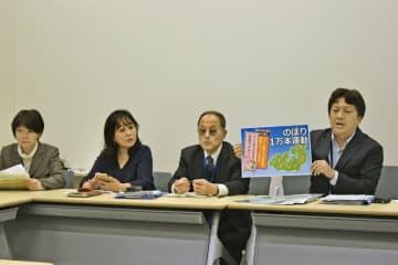 パーム油発電の問題について報告する三谷さん(右から2人目)と森本さん(右端)=東京都千代田区の参院議員会館