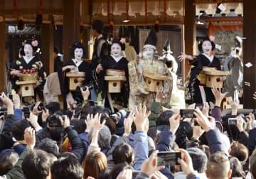 京都・八坂神社で始まった節分祭で、1年の幸せと無病息災を願い豆をまく舞妓ら=2日
