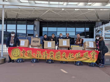 心は故郷とともに 日本の華僑華人団体、福建省福清市に医療物資を寄贈
