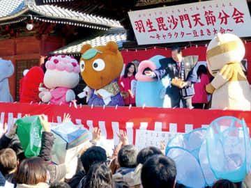 福豆や菓子をまくムジナもん(中央)などキャラクターたちと河田晃明市長ら=2日午前、羽生市西1丁目の毘沙門堂
