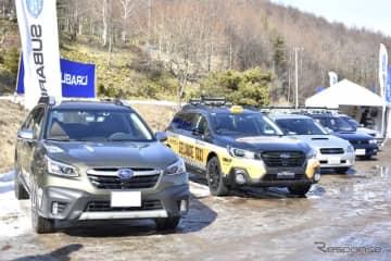 SUBARU ゲレンデタクシー
