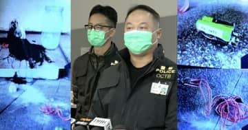 Photo: RTHK Screenshot/Stand News.