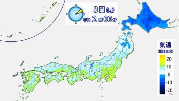 3日(月)午後2時の気温分布