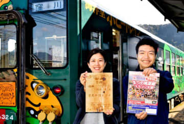 松丸駅でJR予土線を利用しての「まつの桃源郷マラソン大会」の参加を呼び掛ける松野町職員