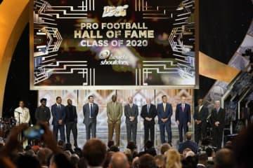 2020年プロ・フットボール栄誉の殿堂センテニアル【AP Photo/David J. Phillip】