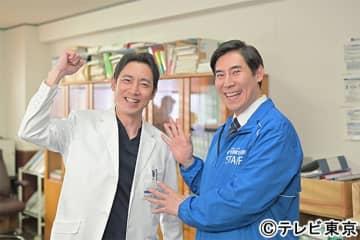 「病院の治しかた」小泉孝太郎&高嶋政伸が笑顔でクランクアップ!