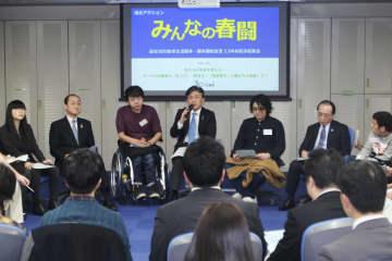 連合が春闘決起集会で企画した非正規労働者や障害者、外国人労働者向けの集会=3日夜、東京都千代田区の連合会館