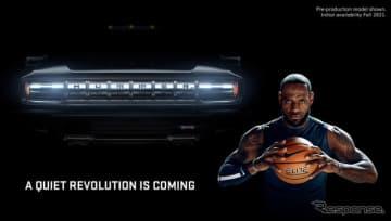GMC ハマー EVのティザーイメージ。NBA(米プロバスケットボール)のロサンゼルス・レイカーズに所属するレブロン・ジェームズ選手を起用