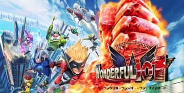 Wii U『The Wonderful 101』の現行機種向けリマスター版Kicistarter開始!プラチナゲームズ初のパブリッシング作品なるか