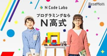 N Code Labo