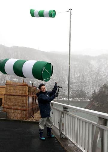 湯田ダム管理支所で冬季限定で開設する「地峡風体験」コーナー