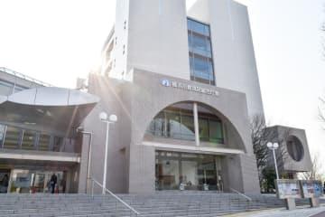 都筑区役所