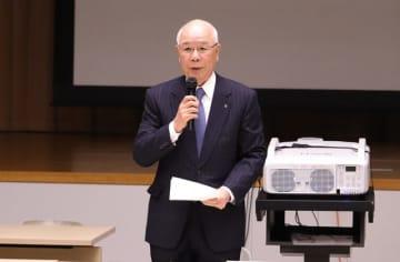 退任する樋口会長は、災害に強い社会づくりを呼びかけた