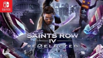 セインツがスイッチに!『Saints Row: IV - Re-Elected』Switch版が海外向けに発表―3月27日リリース