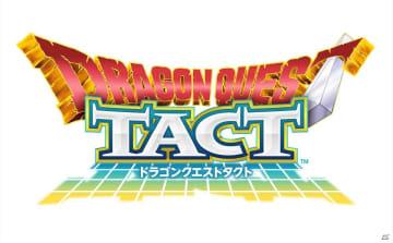 モンスターたちを指揮して戦うタクティカルRPG「ドラゴンクエストタクト」が発表!