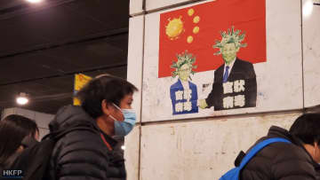 'Wuflu': is China getting being treated unfairly over the coronavirus outbreak?