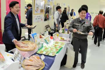 宮城県の農水産物や加工品をPRした展示商談会