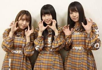 3月に初の熊本公演に臨むSKE48のメンバー。左から大場美奈、井上瑠夏、福士奈央=熊本市中央区