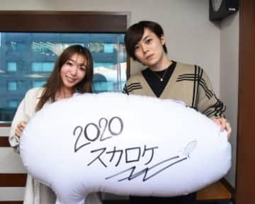 番組パーソナリティを務める秘書・浜崎美保(左)と本部長代理・岸洋佑さん(右)